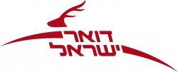 ביטוח נסיעות דואר ישראל