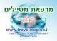 מרפאת מטיילים Travelmed